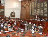 النواب اليمنى يعرب عن أسفه بسبب ظهور عضو بالمجلس على قناة الجزيرة القطرية