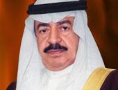 العاهل البحرينى يعين الأمير خليفة بن سلمان آل خليفة رئيسا للوزراء