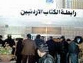 """انطلاق فعاليات """"ملتقى فضاءات للإبداع العربى"""" بالأردن"""