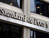 ستاندرد آند بورز: إعادة انتخاب السيسى دليل على الاستقرار السياسى والاقتصادى