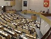 برلمانى روسى: انتهاء العمل بمعاهدة الصواريخ سيتسبب فى سباق تسلح حول العالم