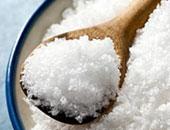 دراسة ألمانية: ملح الطعام يساعد فى مكافحة العدوى