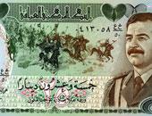 النزاهة العراقية تضبط صكوكا ب4 مليارات دينار فى الأنبار