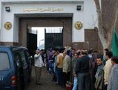 """""""الداخلية"""" تنظم قوافل طبية للكشف على السجناء وأفراد الشرطة"""