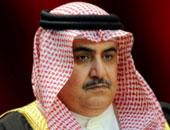 وزير خارجية البحرين يشارك فى افتتاح مؤتمر ميونخ للأمن