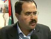 وزارة التعليم الفلسطينية تتهم إسرائيل بتحريف مناهجها فى القدس