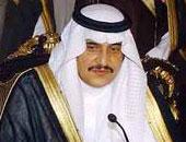الأمير محمد بن فهد يدعم مؤسسات العمل الخيرى بـ100 ألف دولار