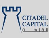 """""""القلعة للاستشارات"""": عرض مشروع """"المصرية للتكرير"""" اليوم بالمؤتمر الاقتصادى"""