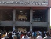 إندلاع حريق فى المستشفى الجامعى ببنى سويف