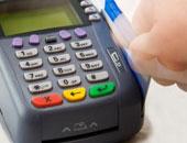 شكوى من توقف البطاقة التموينية بسبب ارتفاع استهلاك الكهرباء بالإسماعيلية