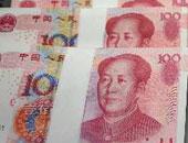 صندوق النقد الدولى يرفع توقعاته الاقتصادية للصين فى 2017