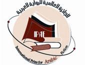 """""""البوكر"""" و""""كتارا"""".. الدولار """"جوكر"""" الجوائز الأدبية العربية"""