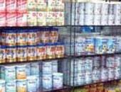 وزارة الصحة تصدر بيانا عن أماكن منافذ توزيع ألبان الأطفال الصناعية