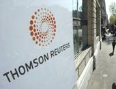 تومسون رويترز تعلن ارتفاع إيرادات الربع الرابع من العام