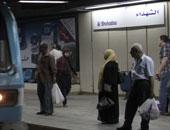 """تعرف على حقيقة عودة اسم الرئيس الأسبق """"حسنى مبارك"""" على محطة مترو الشهداء"""