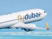 فلاى دبى تعلن إلغاء الرحلات إلى مدينة النجف بسبب تعطل على أرض المطار