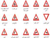 شروط ومستندات أماكن استخراج رخصة القيادة الدولية