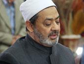 الإمام الأكبر: الأزهر لن يدخر وسعًا فى دعم المسلمين فى الفلبين