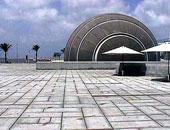 """19 يناير معرض """"الفيزياء الأساسية"""" بمكتبة الإسكندرية"""