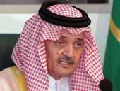 بالفيديو.. سعود الفيصل يبكى تأثرًا بذكرى الملك الراحل عبدالله بن عبدالعزيز