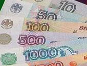 ارتفاع الروبل الروسى بعد بيع وزارة المالية العملات الأجنبية