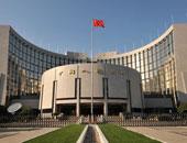 الصين تصدر قواعد جديدة لتشديد الرقابة على الشركات المالية القابضة