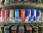 جامعة أمريكية منعتها.. مشروبات الطاقة تسبب التهور الجنسى للمراهقين