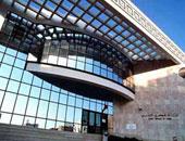 محافظ البنك المركزى: تونس تقرر رفع سعر الفائدة الأساسى بعد هبوط الدينار