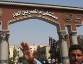 مدير أم المصريين: لا إصابات أو وفيات بحريق الرعاية المركزة بالمستشفى