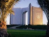 """جامعة الملك سعود تنظم 3 ندوات علمية فى معرض """"الصقور والأسلحة"""" بالرياض"""