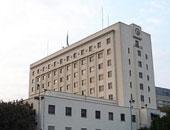 """انطلاق أعمال المؤتمر الوزارى الأول حول """"المرأة وتحقيق الأمن بالمنطقة العربية"""""""
