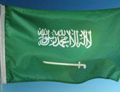 """30 ألف علم سعودى فى منطقة """"الباحة"""" احتفالا باليوم الوطنى"""
