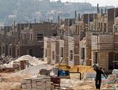 اخبار اسرائيل .. مسودة تقرير للرباعية تطالب إسرائيل بوقف بناء المستوطنات