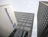 مصادر: دويتشه بنك يعقد اجتماعا الأسبوع المقبل لاتخاذ قرار بإلغاء وظائف