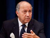 خارجية فرنسا: الاتفاق مع طهران بشأن النووى ممكن فى مارس حال تقدم المفاوضات
