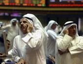 تراجع مؤشرات بورصة الكويت بختام التعاملات بضغوط هبوط قطاعى الاتصالات والبنوك