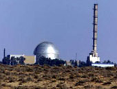 """أسرار جديدة حول امتلاك إسرائيل أسلحة دمار شامل.. إدارة """"ديمونا"""" تقر بوقوع تسريبات إشعاعية فى السنوات الأخيرة أدت إلى إصابة عامل بالسرطان.. """"فعنونو"""" أول من سرب معلومات حول عمل المفاعل النووى"""