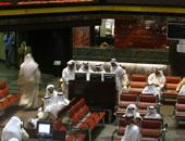 تراجع مؤشرات بورصة الكويت بمستهل تعاملات جلسة اليوم الأربعاء