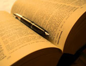 20 كلمة فى قاموس اللغة الإنجليزية من أصل عربى.. تعرف عليها