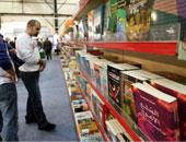 تعرف على الكتب الأكثر مبيعا داخل جناح هيئة الكتاب بمعرض الإسكندرية