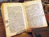إسلام بحيرى يكتب: إشكالية تقديس الفقه