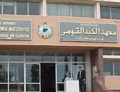 معهد الكبد القومى فى المنوفية ينظم ندوة اليوم بقرية شما