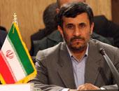 مطالبات فى إيران بمحاكمة نجاد لشرائه سندات أمريكية بـ2 مليار دولار من بلد معاد