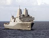 الأسطول الخامس الأمريكى يساعد فى انقاذ أسرة كويتية من الغرق بالخليج العربى