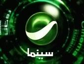 """روتانا تبث مهرجانى """"سوق واقف"""" و""""فبرابر الكويت"""" حصريًا"""