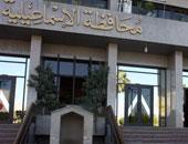 تبكير حفل ختام مهرجان الإسماعيلية السينمائى استعدادا لاحتفالات أعياد سيناء