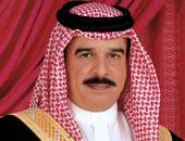 ملك البحرين يزور السعودية غدا