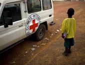 اختطاف 3 من موظفى الصليب الأحمر فى جمهورية الكونغو الديمقراطية