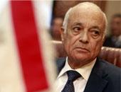أبومازن ونبيل العربى يبحثان فى عمان تطورات القضية الفلسطينية