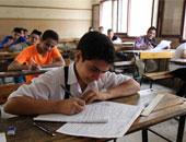 واتس آب اليوم السابع: طالب يشكوى من امتحان رياضيات الإعدادية